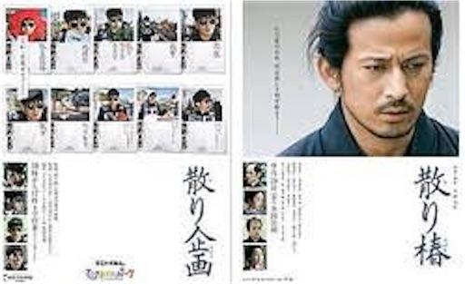 f:id:fujinosakura:20181024010331j:image