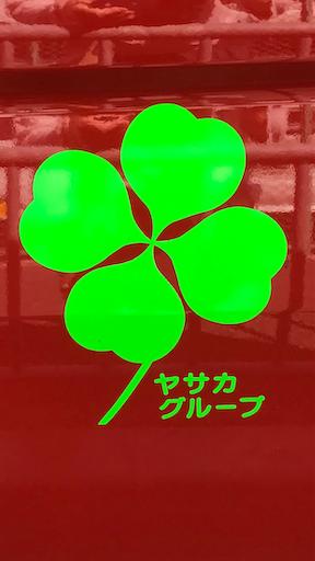 f:id:fujinosakura:20181024011312p:image