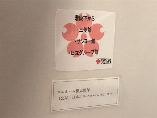f:id:fujinosakura:20181025073807j:image