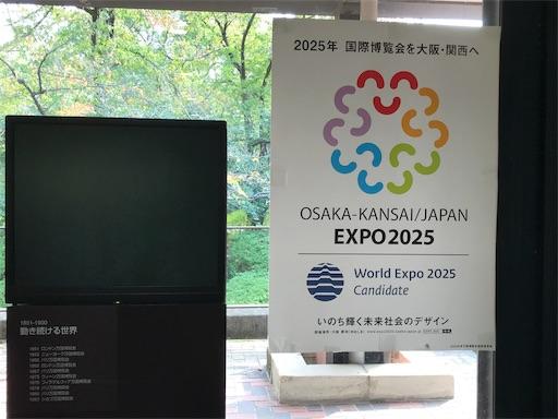 f:id:fujinosakura:20181025073845j:image