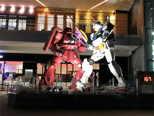 f:id:fujinosakura:20181025073859j:image