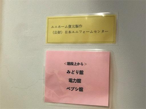 f:id:fujinosakura:20181025073926j:image