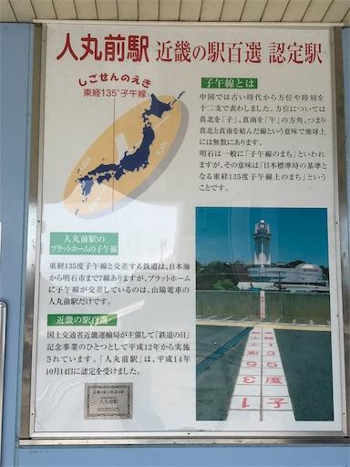 f:id:fujinosakura:20181025140857j:image
