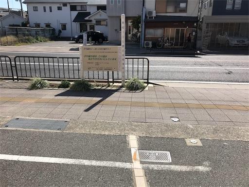 f:id:fujinosakura:20181025140901j:image