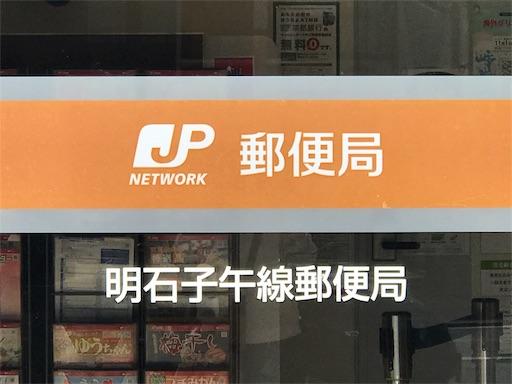 f:id:fujinosakura:20181025140913j:image