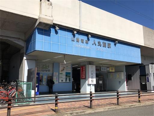 f:id:fujinosakura:20181025140925j:image