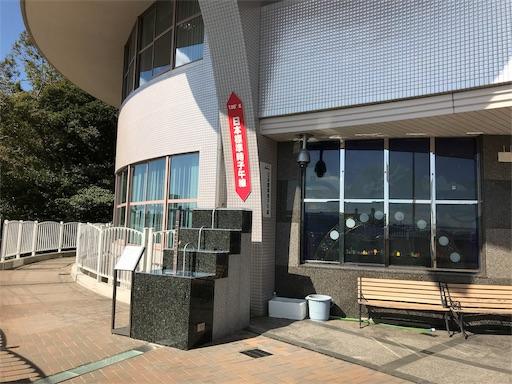 f:id:fujinosakura:20181025140947j:image