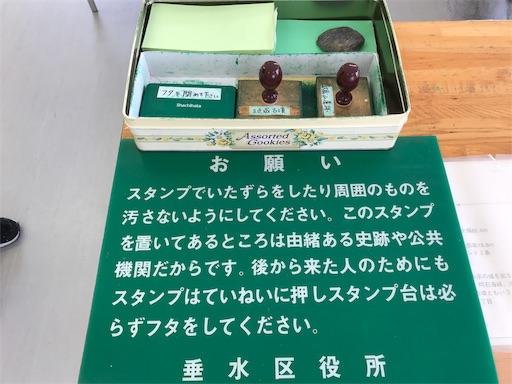 f:id:fujinosakura:20181025224116j:image
