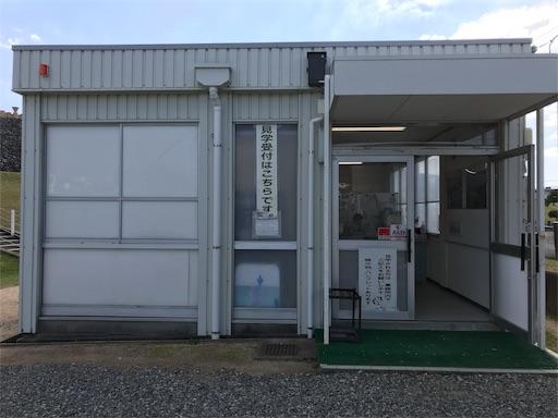 f:id:fujinosakura:20181025224140j:image