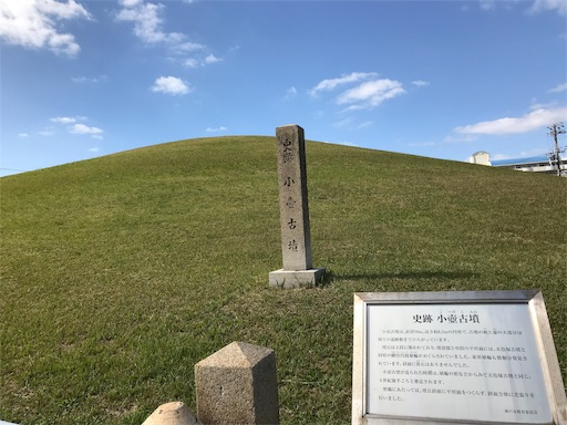 f:id:fujinosakura:20181025224144j:image