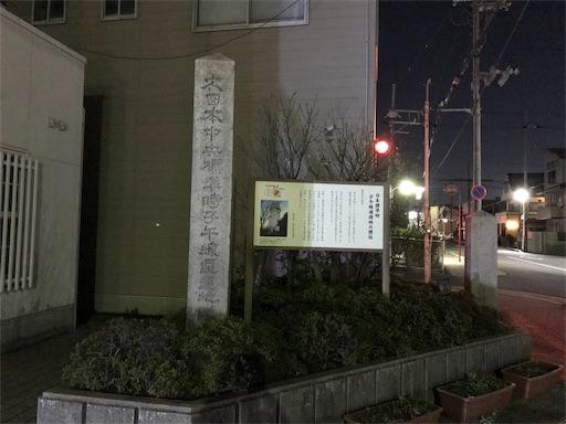 f:id:fujinosakura:20181026023644j:image