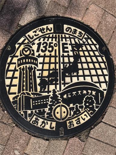 f:id:fujinosakura:20181026160937j:image