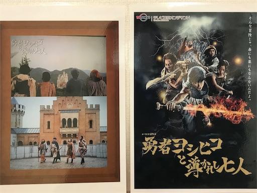 f:id:fujinosakura:20181026174505j:image