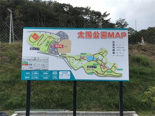 f:id:fujinosakura:20181026174559j:image