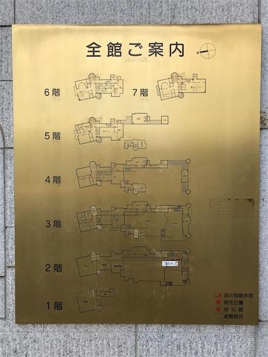 f:id:fujinosakura:20181027043646j:image