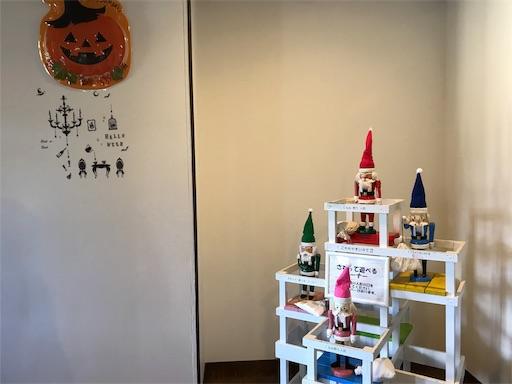 f:id:fujinosakura:20181027052127j:image