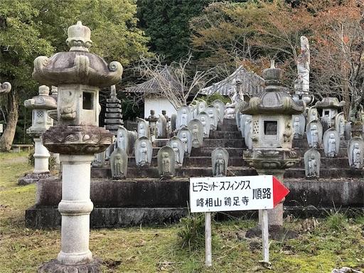 f:id:fujinosakura:20181027105929j:image