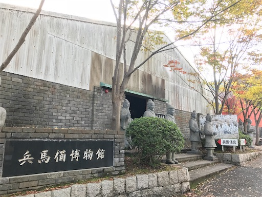 f:id:fujinosakura:20181027110008j:image