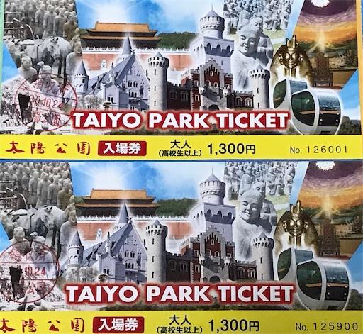 f:id:fujinosakura:20181027111552j:image