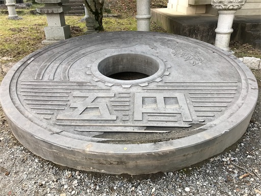 f:id:fujinosakura:20181027161758j:image