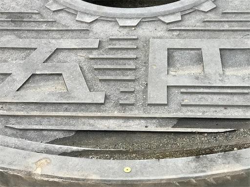 f:id:fujinosakura:20181027161802j:image