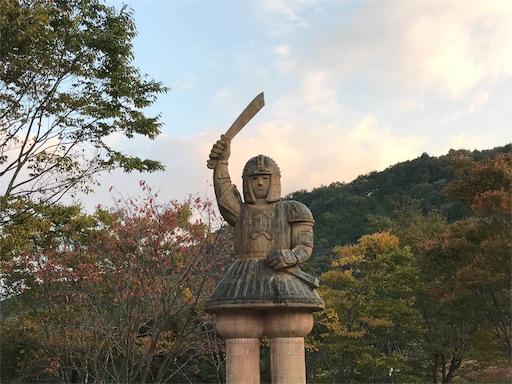 f:id:fujinosakura:20181027163452j:image