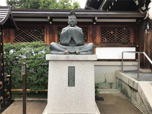 f:id:fujinosakura:20181028143115j:image