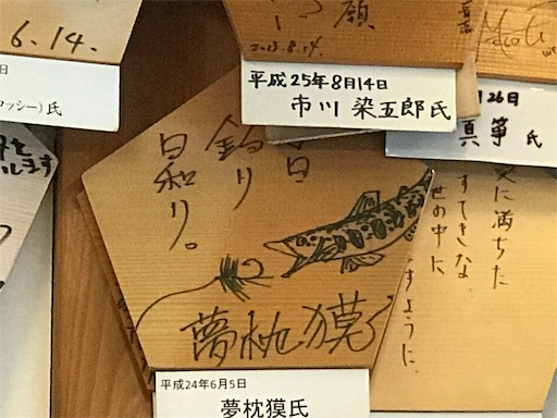 f:id:fujinosakura:20181028143119j:image