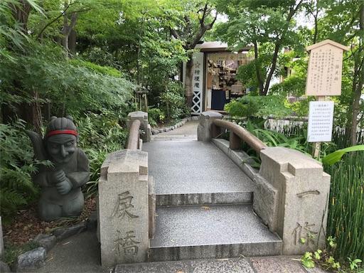 f:id:fujinosakura:20181028143126j:image