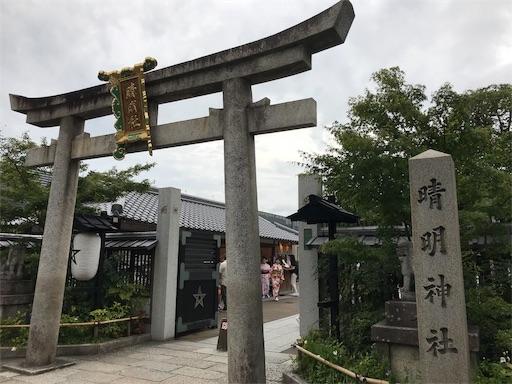 f:id:fujinosakura:20181028143133j:image