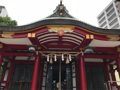 f:id:fujinosakura:20181029142412j:image
