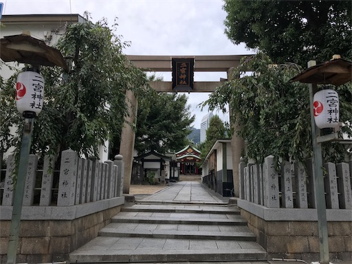f:id:fujinosakura:20181029142422j:image