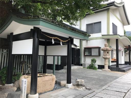 f:id:fujinosakura:20181029142438j:image
