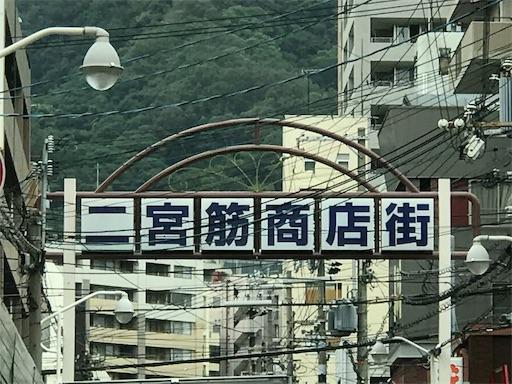 f:id:fujinosakura:20181029142516j:image