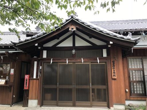 f:id:fujinosakura:20181029143121j:image