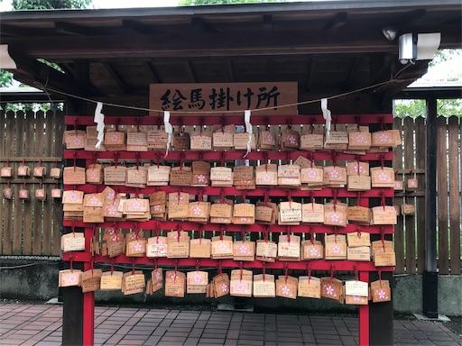 f:id:fujinosakura:20181029143156j:image