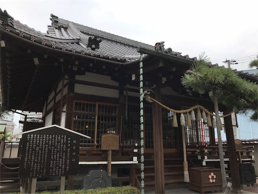 f:id:fujinosakura:20181029143249j:image