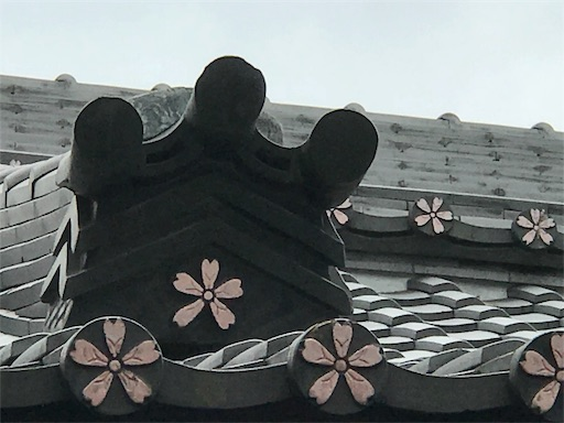 f:id:fujinosakura:20181031144207j:image