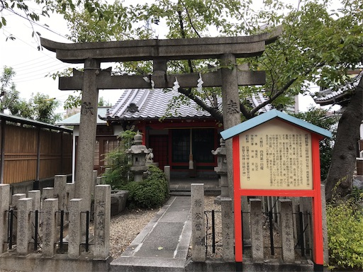 f:id:fujinosakura:20181031165957j:image