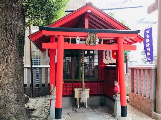 f:id:fujinosakura:20181102053759j:image