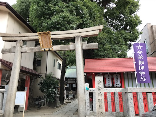 f:id:fujinosakura:20181102053836j:image