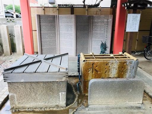 f:id:fujinosakura:20181102053844j:image