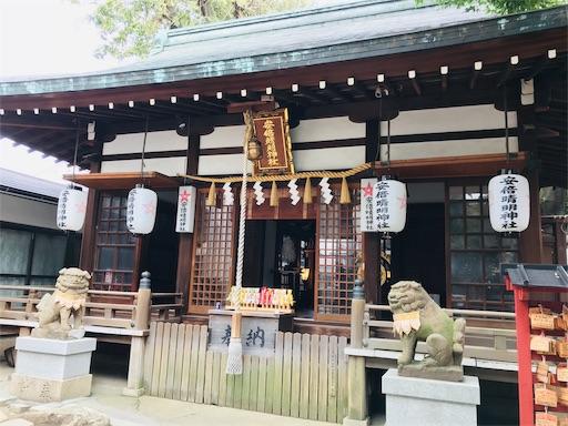 f:id:fujinosakura:20181102053851j:image
