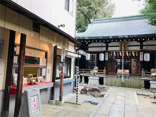 f:id:fujinosakura:20181102053914j:image