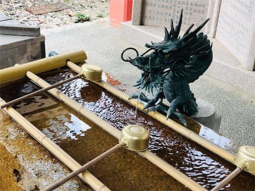 f:id:fujinosakura:20181102054143j:image
