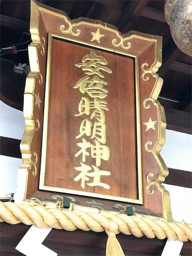 f:id:fujinosakura:20181103201458j:image