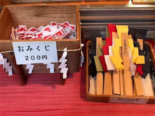 f:id:fujinosakura:20181103222718j:image