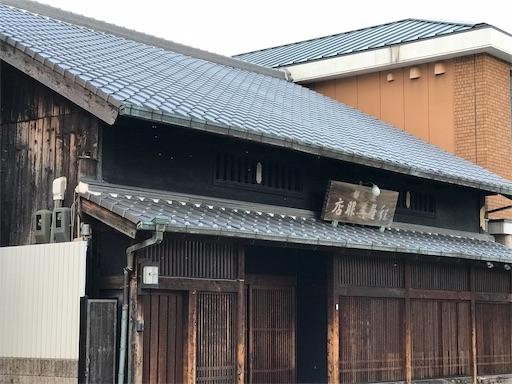 f:id:fujinosakura:20181107012247j:image