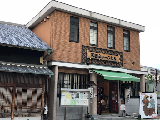 f:id:fujinosakura:20181107012249j:image