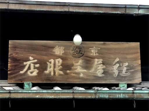f:id:fujinosakura:20181107012301j:image